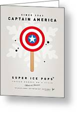 My Superhero Ice Pop - Captain America Greeting Card by Chungkong Art