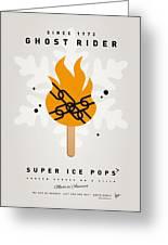 My Superhero Ice Pop - Ghost Rider Greeting Card by Chungkong Art
