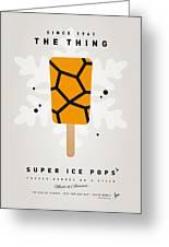 My Superhero Ice Pop - The Thing Greeting Card by Chungkong Art