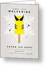 My Superhero Ice Pop - Wolverine Greeting Card by Chungkong Art