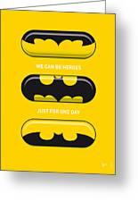 My Superhero Pills - Batman Greeting Card by Chungkong Art