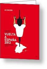 My Vuelta A Espana Minimal Poster - 2013 Greeting Card by Chungkong Art
