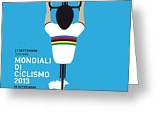 MY World Championships MINIMAL POSTER Greeting Card by Chungkong Art