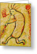 My Yellow Kokopelli Greeting Card by Carol Suzanne Niebuhr