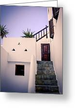 Mykonos Villa Greeting Card by Julie Palencia