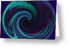 Mystic Marble Greeting Card by Patricia Kay