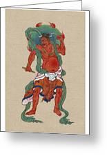 Mythological Buddhist Or Hindu Figure Circa 1878 Greeting Card by Aged Pixel