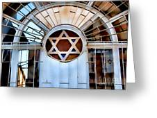 Nachlaot Synagogue Greeting Card by Elena Comens