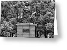 Nagasaki Peace Park Study 1 Greeting Card by Robert Meyers-Lussier