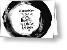 Namaste Enso Greeting Card by Linda Woods