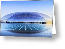 National Centre for the Performing Arts Beijing China Sunset Greeting Card by Colin and Linda McKie