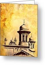 National College Of Arts Lahore Greeting Card by Catf