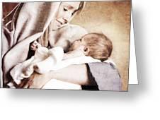 Nativity Greeting Card by Cindy Singleton