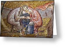 Nativity Greeting Card by Stephen Stookey