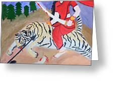 Nava Durga Kaatyayani Greeting Card by Pratyasha Nithin