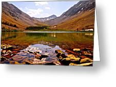 Navajo Lake Greeting Card by Aaron Spong