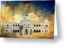 Nawab's Palace Greeting Card by Catf