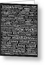 New York 20130709bw Greeting Card by Wingsdomain Art and Photography