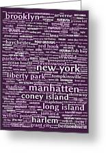 New York 20130709bwma Greeting Card by Wingsdomain Art and Photography