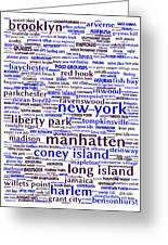New York 20130709whi Greeting Card by Wingsdomain Art and Photography