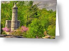 New York At Gettysburg - Monument To 12th / 44th Ny Infantry Regiments-1a Little Round Top Spring Greeting Card by Michael Mazaika