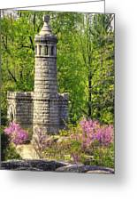 New York At Gettysburg - Monument To 12th / 44th Ny Infantry Regiments-2a Little Round Top Spring Greeting Card by Michael Mazaika