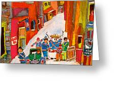 New York Back Lane Coaching Greeting Card by Michael Litvack