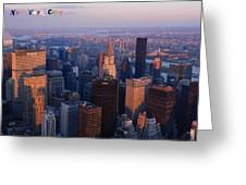 New York City At Dusk Greeting Card by Emmy Marie Vickers