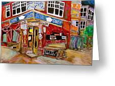 New York City Candy Store Greeting Card by Michael Litvack
