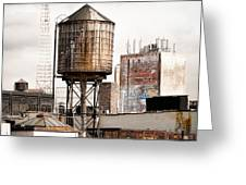 New York Water Tower 16 Greeting Card by Gary Heller