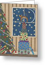 Night Before Greeting Card by Pamela Schiermeyer