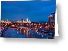 Night View Of Moscow Kremlin In Wintertime - Featured 3 Greeting Card by Alexander Senin