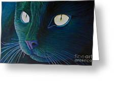 Night Vision Greeting Card by Brian  Commerford