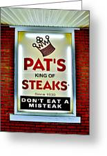 No Misteaks Greeting Card by Benjamin Yeager