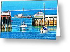No Wake Zone Gate Greeting Card by Joseph Coulombe