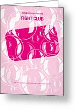 No027 My Fight Club Minimal Movie Poster Greeting Card by Chungkong Art