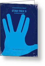 No082 My Star Trek 2 Minimal Movie Poster Greeting Card by Chungkong Art