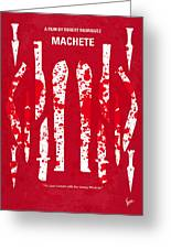 No114 My Machete Minimal Movie Poster Greeting Card by Chungkong Art