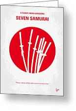 No200 My The Seven Samurai Minimal Movie Poster Greeting Card by Chungkong Art