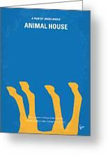 No230 My Animal House Minimal Movie Poster Greeting Card by Chungkong Art