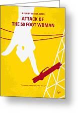 No276 My Attack Of The 50 Foot Woman Minimal Movie Poster Greeting Card by Chungkong Art