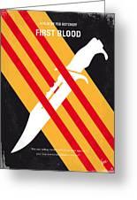No288 My Rambo First Blood Minimal Movie Poster Greeting Card by Chungkong Art