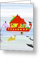 Noah's Ark Greeting Card by Barbara Moignard