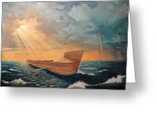 Noah's Ark Greeting Card by Clay Hibbard