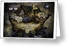 Noah's Ark Greeting Card by La Rae  Roberts