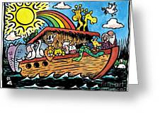 Noah's Ark Greeting Card by Lucas T   Antoniak