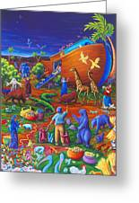 Noah's Ark Greeting Card by Marilyn Ponty Salzano