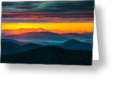 North Carolina Blue Ridge Parkway Morning Majesty Greeting Card by Dave Allen