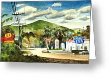 Nostalgia Arcadia Valley 1985 Greeting Card by Kip DeVore