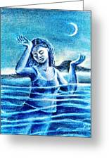 Not Waving But Drowning Greeting Card by Trudi Doyle